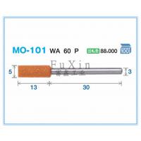 日本FSK工业级研磨产品3mm柄径磨头MO-101