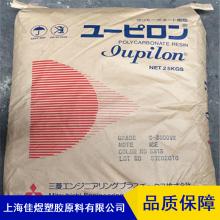 防火pc工程塑料_通用级pc_日本三菱工程 pc CFH2030 厂家销售