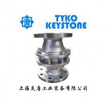 供应HXF-IZ 不锈钢全天候防爆阻火呼吸阀
