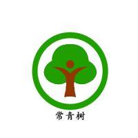 济南垚骏环保设备有限公司