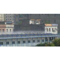 重庆活动板房降温喷雾设备屋顶喷雾降温设备SJ-45厂家
