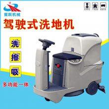 供应全自动多功能环保型驾驶式洗地机型号 驾驶式洗地机