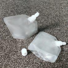 15-20ML小样洗发水的包装 空白磨砂塑料吸嘴袋 护肤品包材袋子现货批发