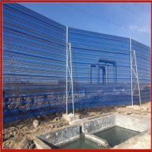 煤场抑尘网高度 兴来防风网材质 浙江抑尘网厂家