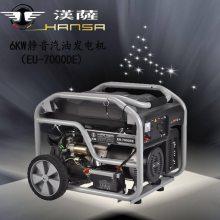 小型6000瓦汽油发电机 带电镐发电机