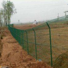 折弯护栏/双边丝护栏厂家/圈地用围网