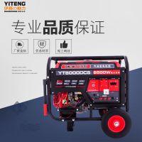伊藤动力8KW永磁发电机YT8000DCS