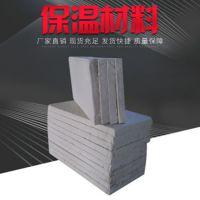 生产销售硅酸盐板 耐高温泡沫石棉保温板 硅酸盐石棉纤维制品