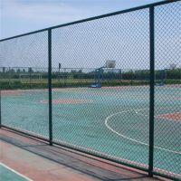 室外篮球场防护网 包塑镀锌丝勾花网 体育场围栏网现货