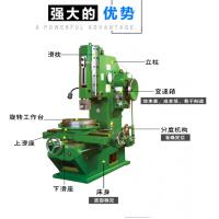 广速新生建立式插床b5032 普通插床型号 5032插床厂家直销