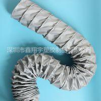深圳可伸缩耐高温夹布软管批发,耐高温通风软管生产,高温锅炉排气管