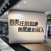 广州优惑国际贸易有限公司