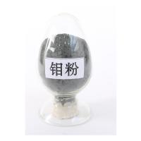 厂家直销金属钼粉 高纯超细钼粉各种粒度可选 专业生产