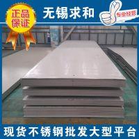 309S开尺板价格-1mm厚不锈钢板价格-309S不锈钢价格表