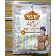 木纤维洗洁巾生产厂家-洗洁巾生产厂家-中庸日用品有限公司