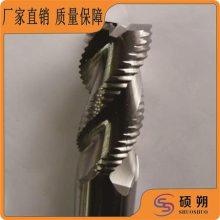 合金波纹铣刀