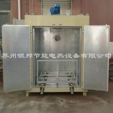 修理电动机专用烘箱 电机线圈绕组烘箱 绝缘漆固化烘干箱