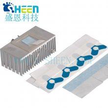 低热阻平衡车相变导热材料生产商 盛恩 2.0W