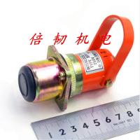 日本DAIWI大和安全锁、插销NSP-4原装进口现货