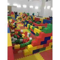 租赁积木海洋球池 积木道具出租出赁 六一儿童乐园