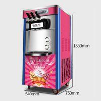 石家庄全新冰淇淋机批发价格/隆恒冰淇淋机厂商