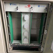 昊星 288芯三网合一光交箱、SMC光交箱光缆交接箱-三网合一款 厂家直销