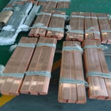 厂家直销导电T2紫铜排 40*4户外接地铜排 纯铜排 红铜排