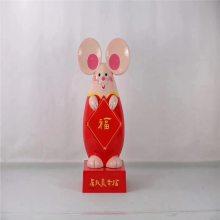 广州玻璃钢卡通动物雕塑鼠年吉祥物雕塑商场摆件