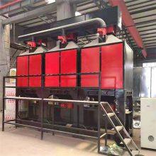 安徽蚌埠催化燃烧设备生产 钣金车间有机废气处理 催化燃烧设备厂家