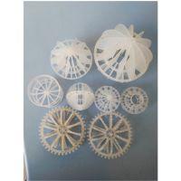 PP塑料多面空心球 聚丙烯空心球 化工项目广泛使用 品牌华庆