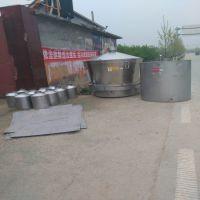 济宁志农小型家用煮酒设备批发价格