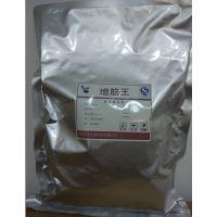 厂家直销面粉增筋剂 增筋王的价格 包子面制品增白光亮剂生产厂家