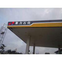 江苏加油站罩棚防风条扣板-防风吊顶铝扣板300面