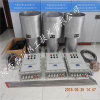 供应焦炉煤气放散自动控制点火陕西厂家-秦川热工