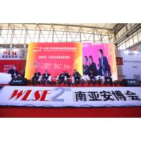 2020第三届中国(昆明)南亚安博会