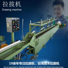 电子烟管冷拔机 江苏金属管材拉拔机制造商