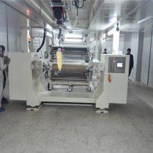多功能涂布生产线 PET膜纸类辊式刮刀网纹复合机 多功能涂布机 修改 本产品采购属于商业贸易行为