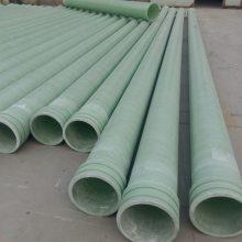 玻璃钢缠绕工艺管道 复合纤维夹砂管道 厂家定制 恒冷制造