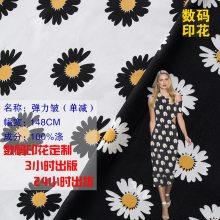 厂家印花雪纺弹力皱 数码印花面料女装连衣裙面料 数码印花定制