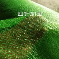 工地盖土网 环保盖土网 绿色防尘网
