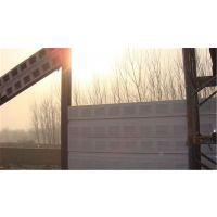 公路隔音墙、安平公路声屏障-生产声屏障厂家