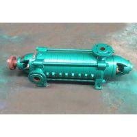 D80-30X5,D80-30X6,D80-30X7,多极离心泵