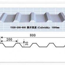 郴州压型钢板厂家YX35-200-800型组合墙面彩钢板