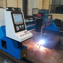厂家供应龙门切割机 工业数控等离子切割机 龙门式数控切割机