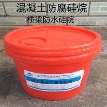 那曲巴青县硅烷浸渍剂调价汇总