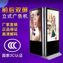 上海双屏触摸一体机 前后双面广告机 49/50/55寸液晶显示器广告机 LED高清室内高亮广告机