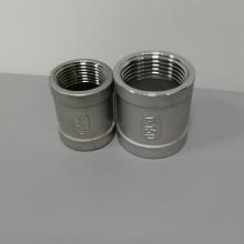 直销变径直通2寸变4分|铸件4分直通|304不锈钢丝扣管件