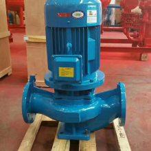 IS65卧式高压水泵 工业农用灌溉水泵 单级离心管道增压泵