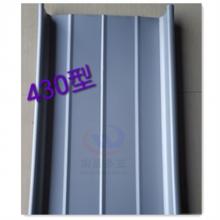0.9mm直立锁边铝合金板 65-430铝镁锰金属屋面板