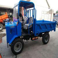 新一代工程用柴油四轮车/卸料轻巧的四轮拖拉机/精工细作的自卸四不像